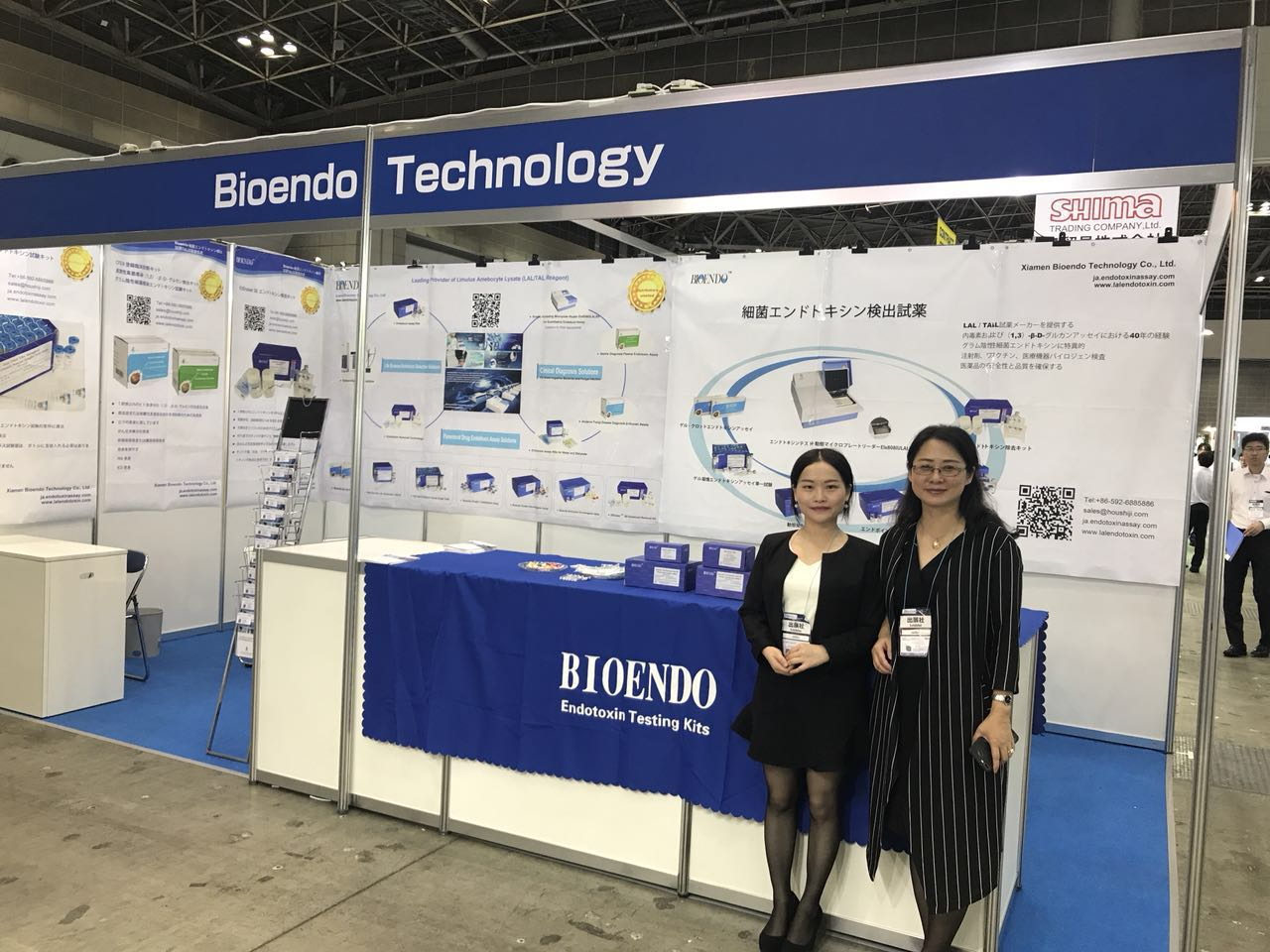 Bioendo Attended In-PHARMA JAPAN